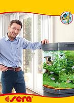 sistema della cura dell'acquario