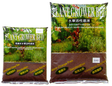 Terra allofana azoo plant grower akadama giapponese 5,4kg
