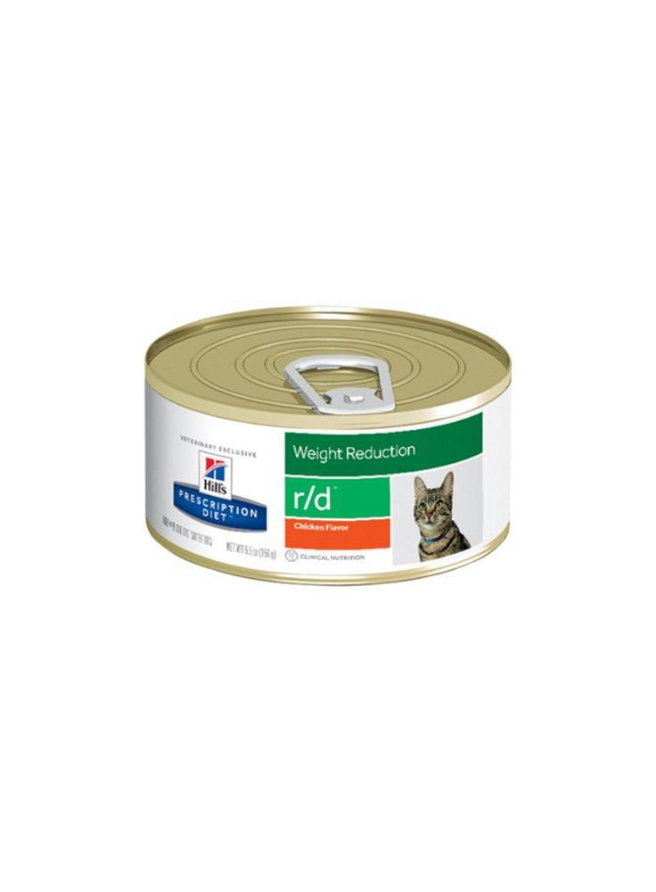 Hill's feline R/D 156 gr