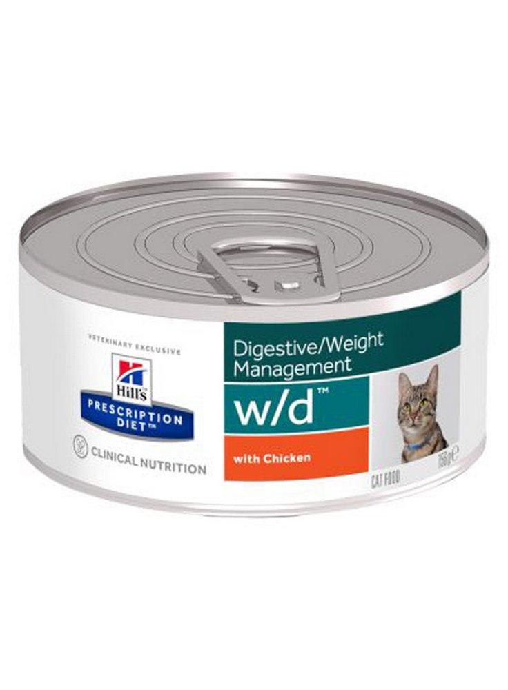Hill's feline W/D 156 gr in pezzettini con pollo