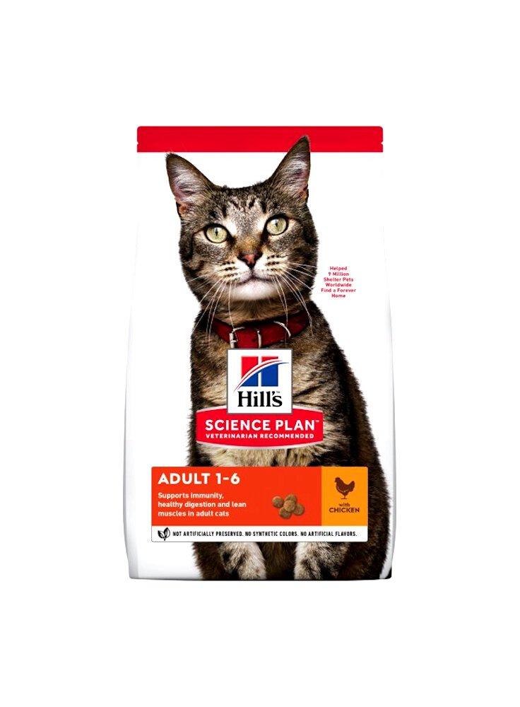 hills-science-plan-gatto-adult-al-pollo-da-300-gr