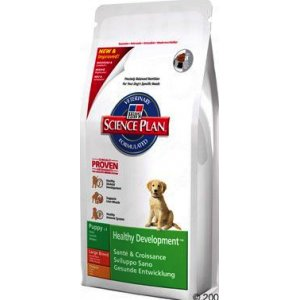 hill\'s nature best puppy large breed 700 gr