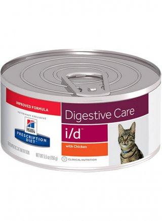 Hill's feline I/D 85 gr