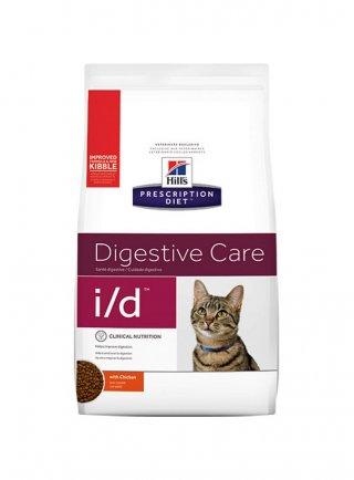 Hill's feline I/D 1,5 kg