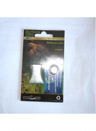 Reptizoo ricambio membrana(16mm) con chiava per Mini Fogger Plus Lamp