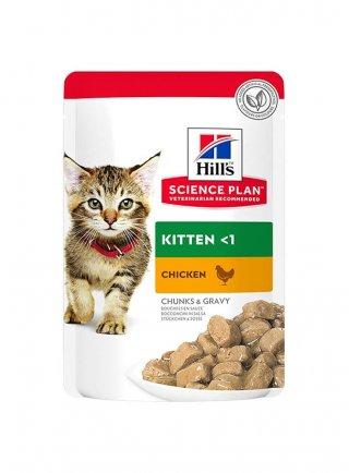 Hill's Gatti cuccioli buste bocconcini in salsa 12x85 gr