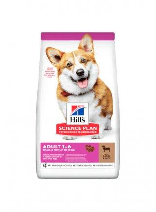 HILL'S Science Plan Canine Adult Small&Mini Agnello e Riso 300g scadenza agosto 2021