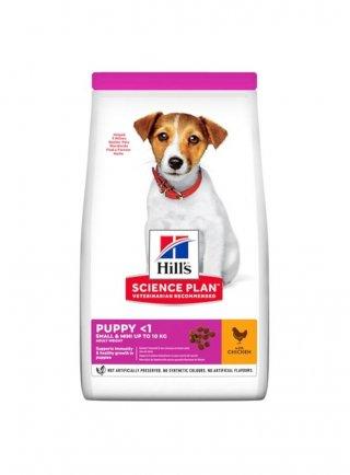 Hill's Science Plan Small&Mini puppy pollo 300 gr scad 05/2021