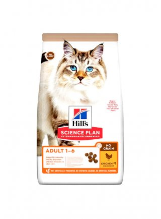 Hill's cibo per gatti adulti no grain pollo 1,5kg